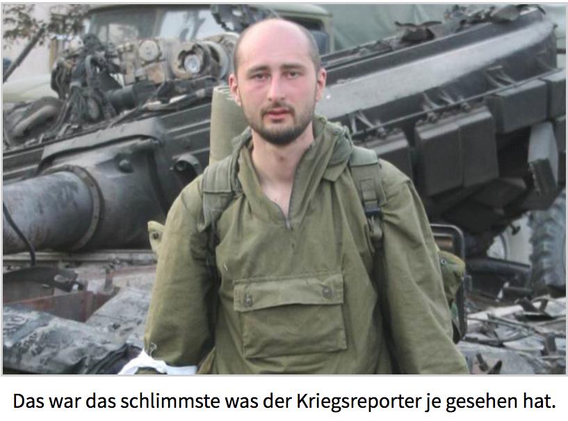 «Вирвався із спальні зі сльозами на очах»: німецький сайт висміяв вбивство Аркадія Бабченка