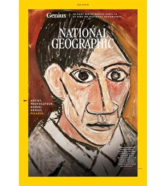 National Geographic виходитиме у новому дизайні