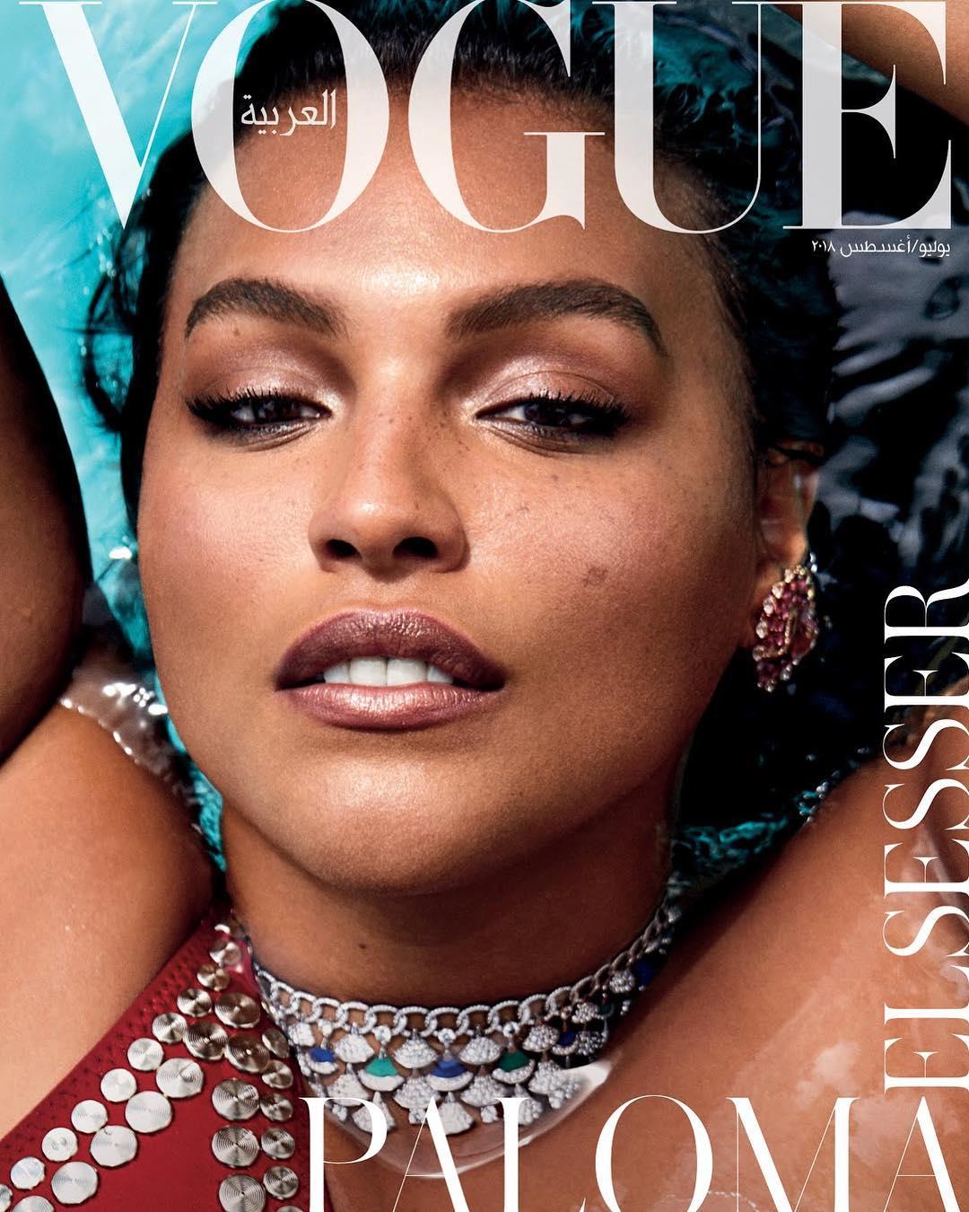 Plus size не спит: бодипозитивисты захватили обложку нового выпуска арабского Vogue