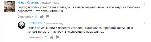 «Юра будет дуть, а Толя – надуваться»: как Анатолий Анатолич копирует «вДудя»