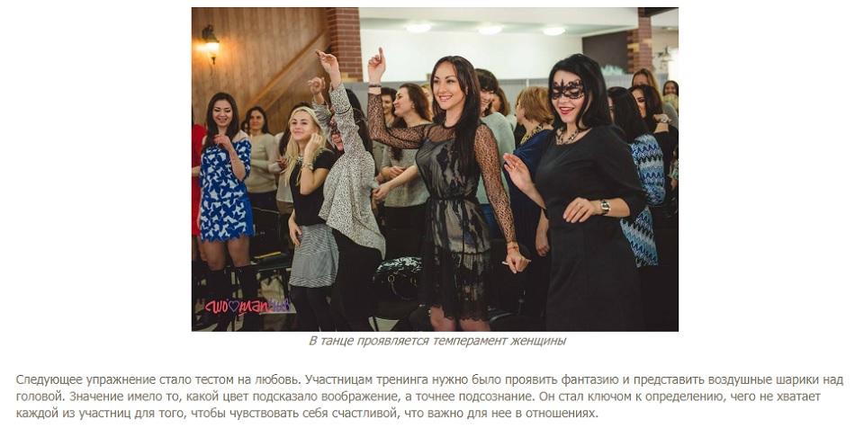 «Розбуди в собі богиню»: хто і як в Україні щастям торгує