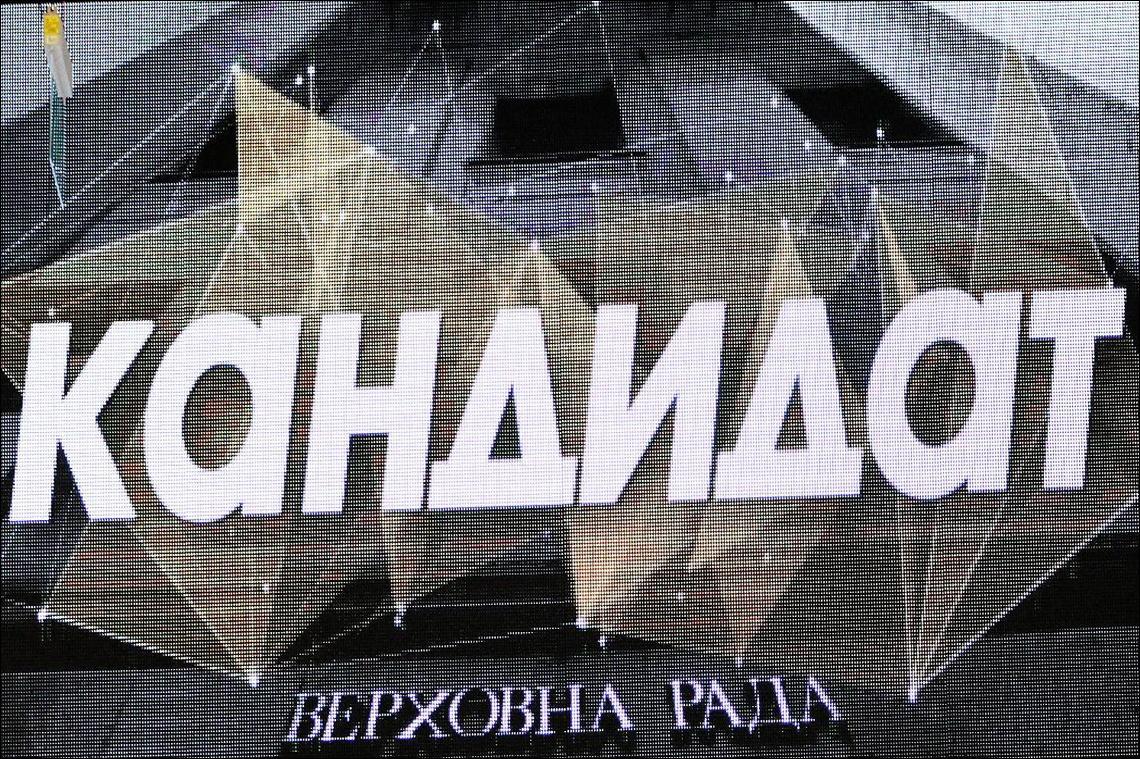 Самое дорогое политическое шоу и звездные пляски