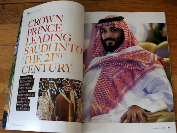 Наслідний принц Саудівської Аравії випустив у США журнал про себе