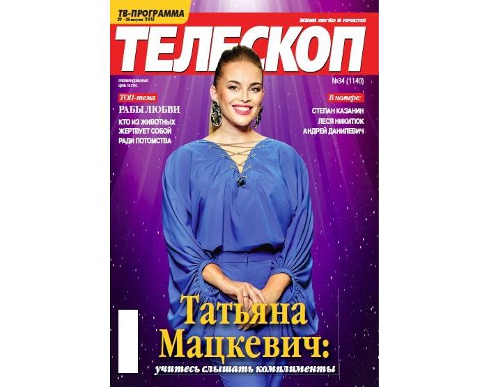 Тетяна Мацкевич заявила, що до неї в Латвії не було моделей «плюс»
