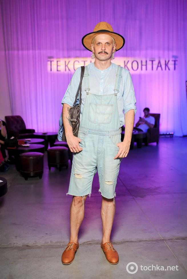 Медійники на відкритті Ukrainian Fashion Week 2018