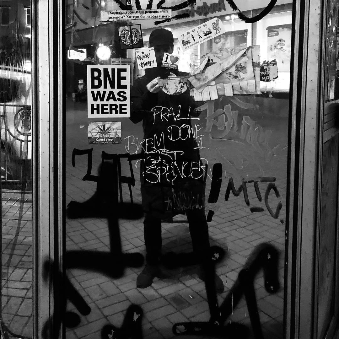 Лідер Massive Attack поділився в соцмережах світлинами Києва
