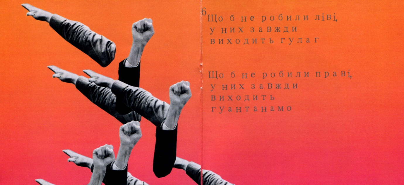 Украинский самиздат: кому это нужно в эпоху интернета