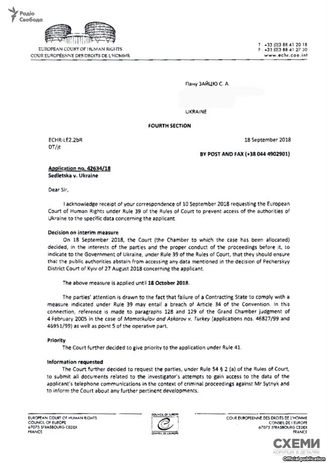 Европейский суд встал на сторону Натальи Седлецкой