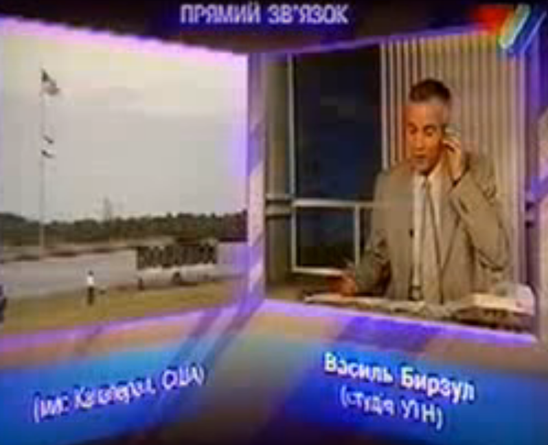 Что писали СМИ о полете Леонида Каденюка в 1997 году