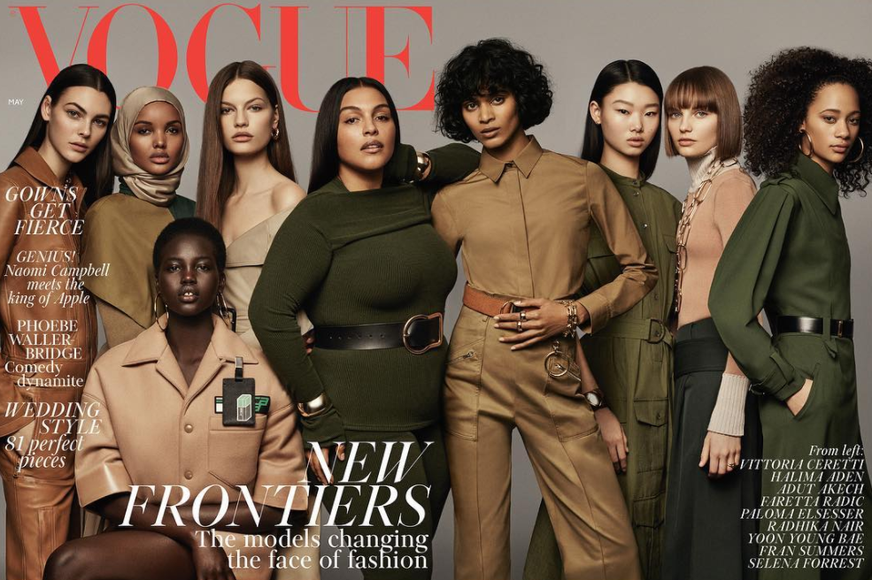 Британський Vogue вперше не встояв перед моделлю в хіджабі