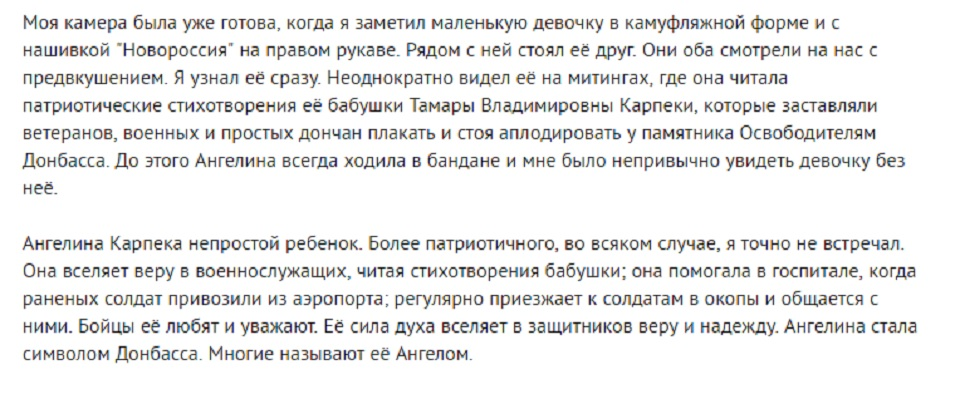 Все, що треба знати про телебачення в «ДНР»