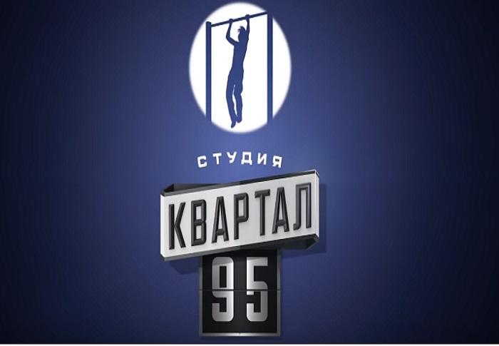 Один у трьох особах: «Квартал 95» представив тизер авторського фільму Володимира Зеленського