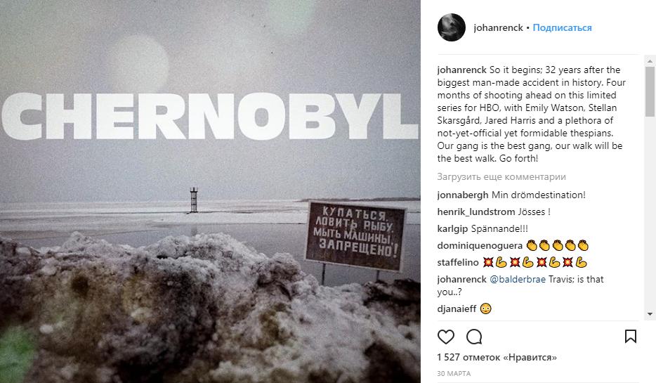 HBO знімає Чорнобильську катастрофу у Вільнюсі