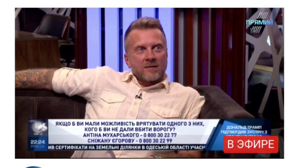 Ведуча Сніжана Єгорова з обуренням покинула телеканал «Прямий»