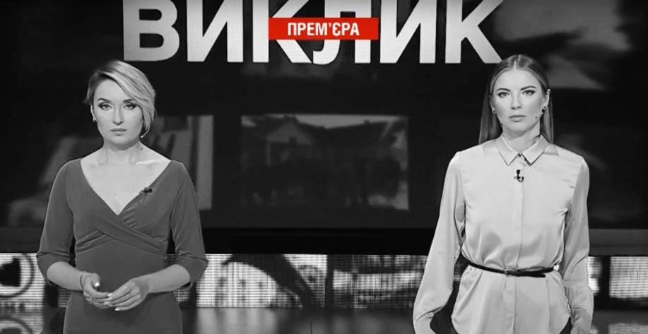 Як політичні ток-шоу стали маппет-шоу, а їх учасники – фріками