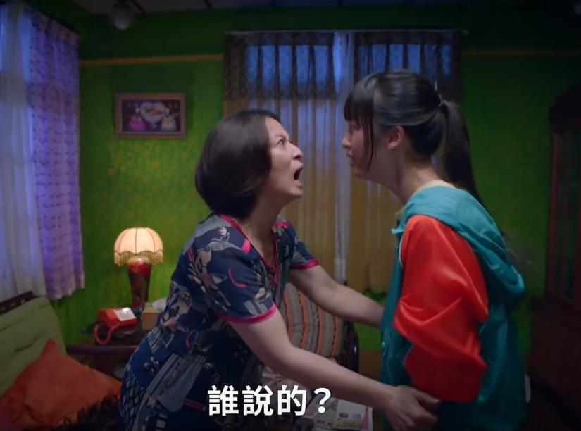 Вам мало «Черного зеркала»? Завтра выходит его тайваньский аналог