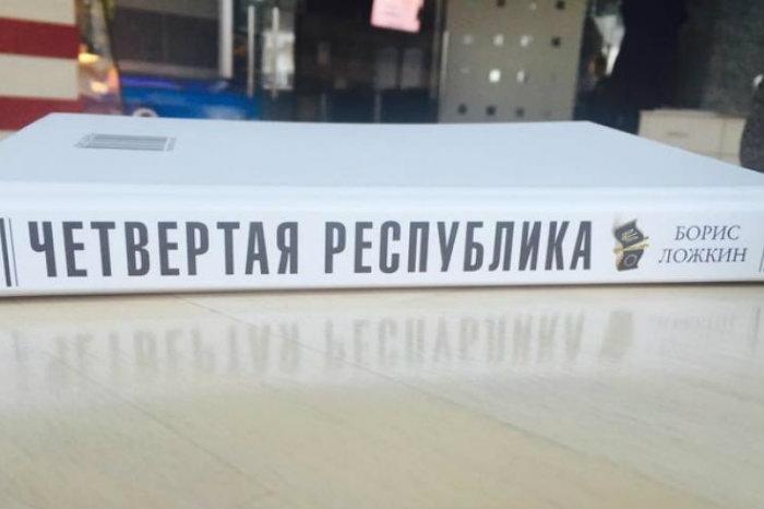 12 книг украинских медийщиков за 2016 год