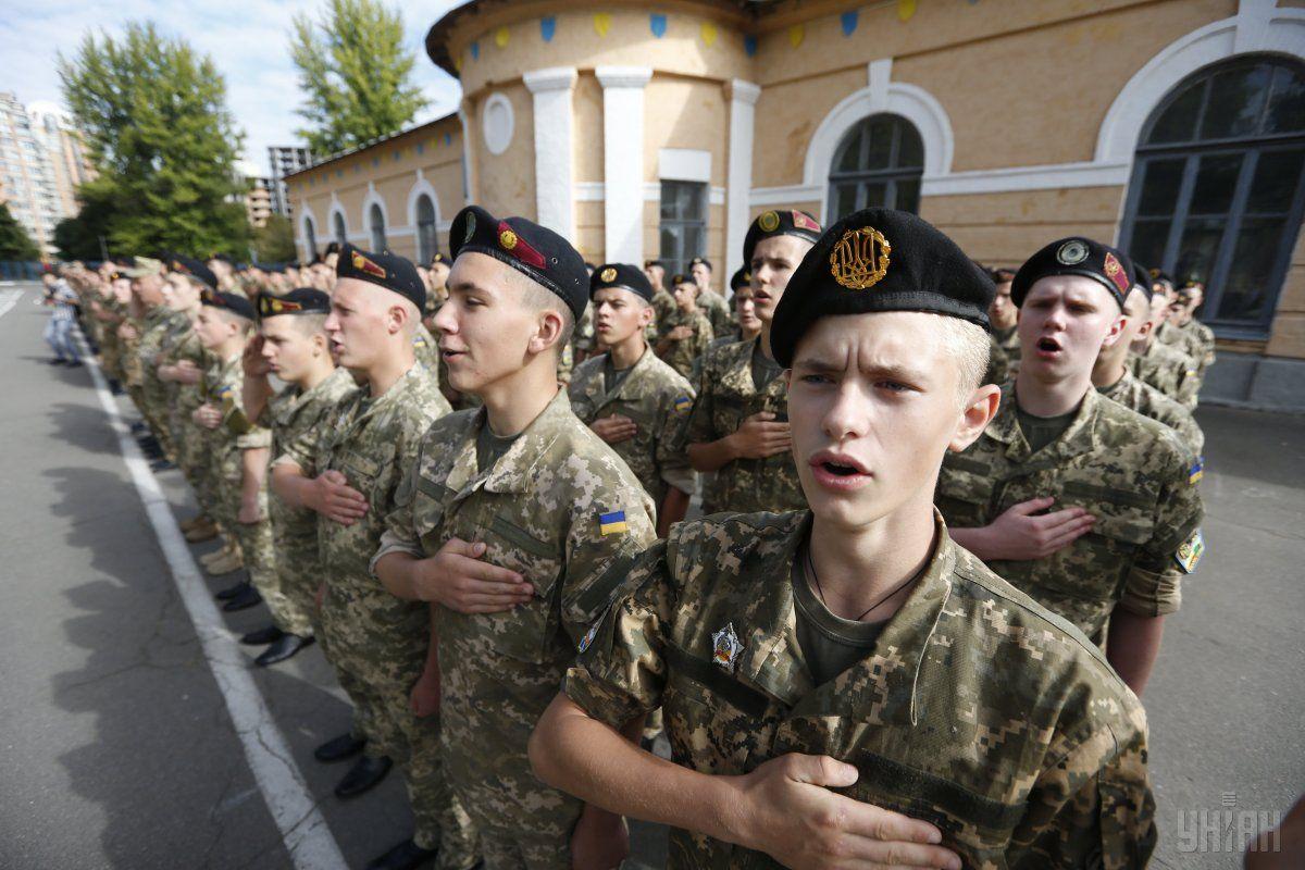 Телегид на День защитника Украины