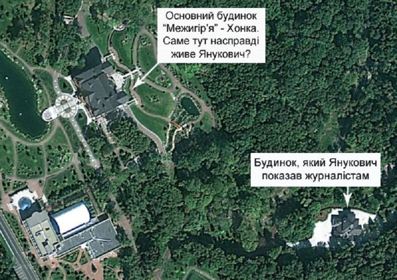 ✍8 журналістських розслідувань, які вплинули на історію незалежної України