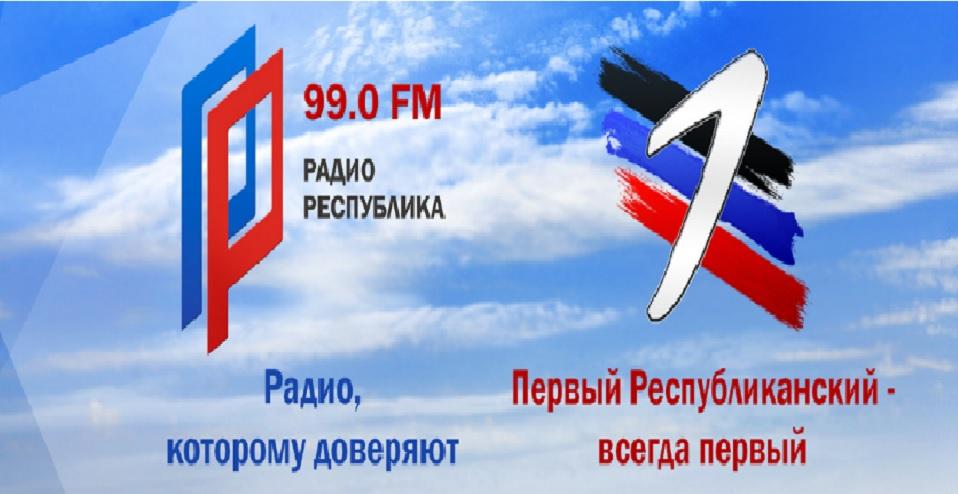 Все, что нужно знать о телевидении в «ДНР»