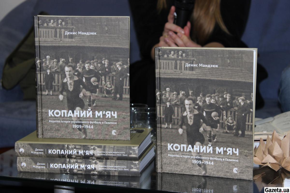 7 книг украинских журналистов на «Книжном Арсенале»
