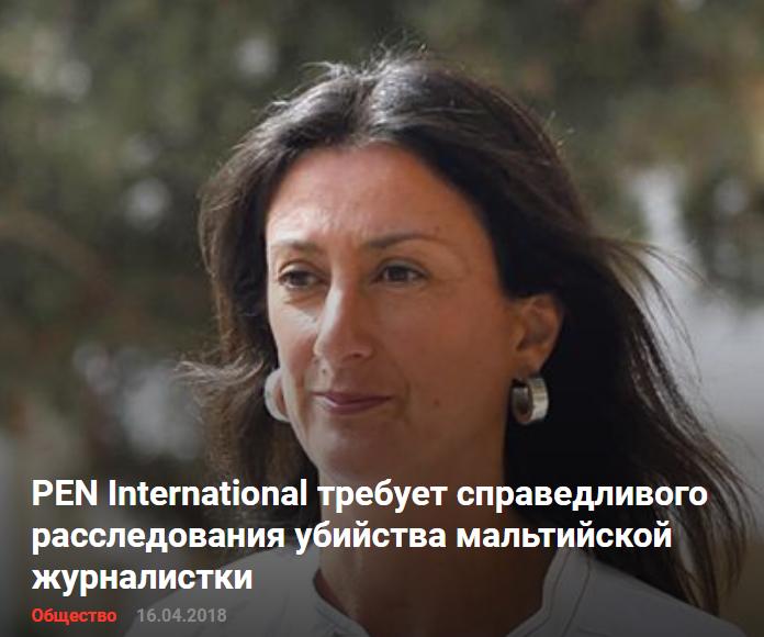 Все о свободе слова в Украине и мире (ОБНОВЛЯЕТСЯ)