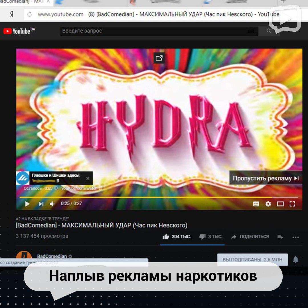 В Рунете снова торгуют наркотиками