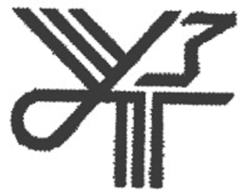 Сьогодні телеканалу «Інтер» – 22 роки