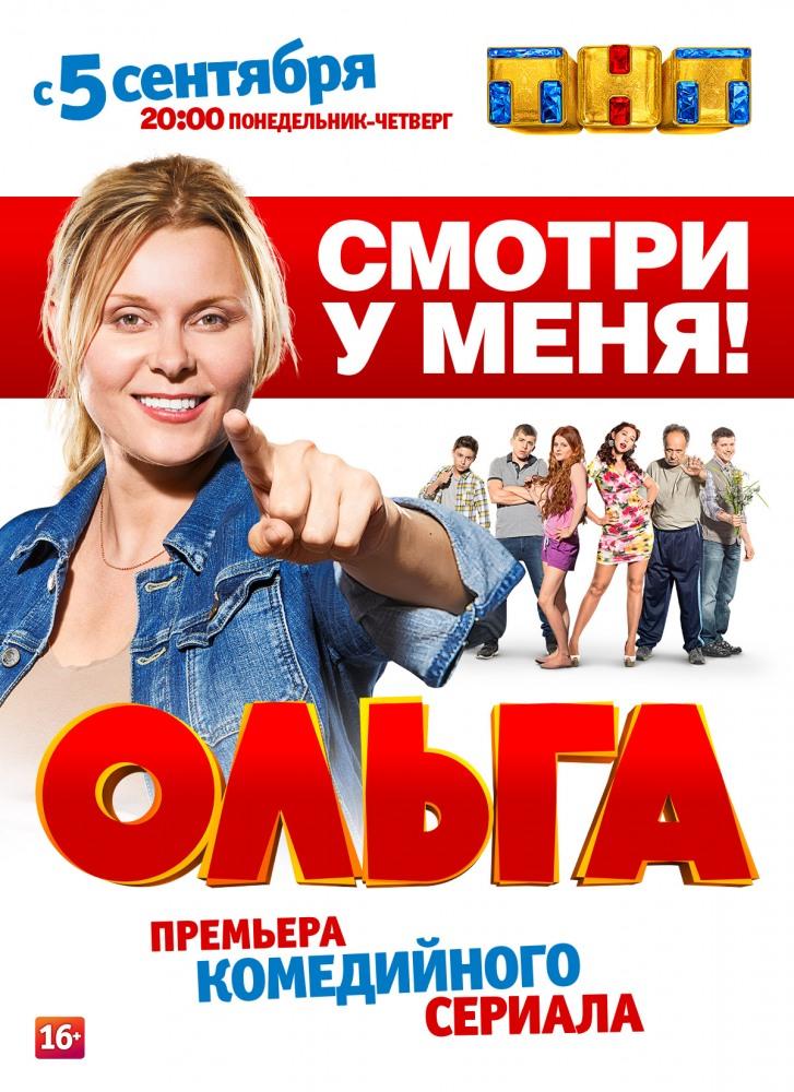 Хейтер избил актеров популярного российского сериала