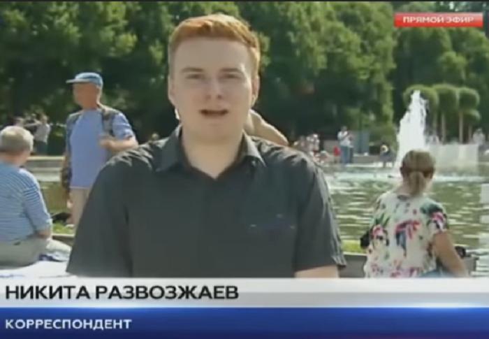 Журналист НТВ оставил предсмертную записку в соцсети