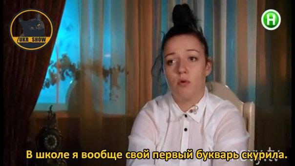 Адаптация по-украински: в чем разница между нашими шоу и оригиналами