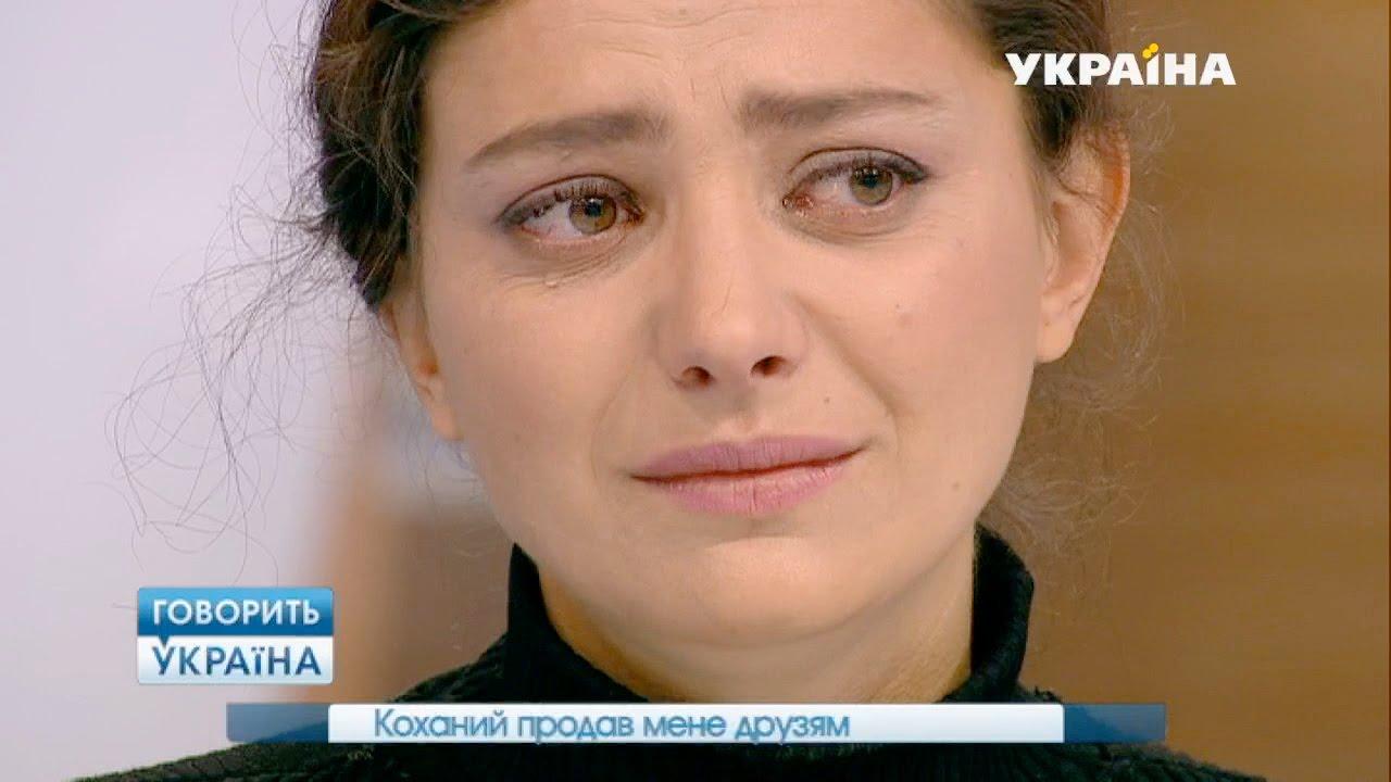 «Говорить Україна»: тут гвалтують бабусь і міряються грудьми в прямому ефірі