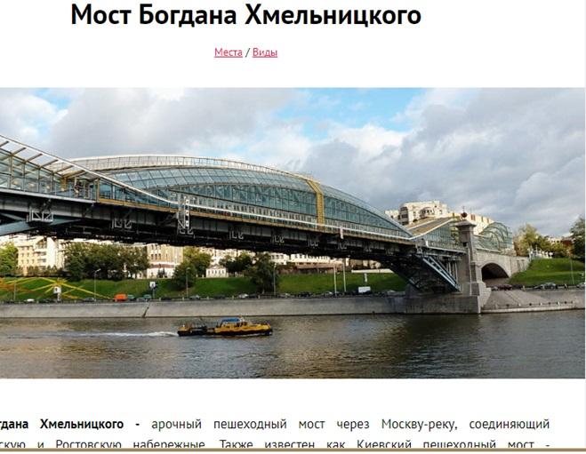 Чья Марго? ТРК «Украина» планирует в очередной раз показать российский сериал