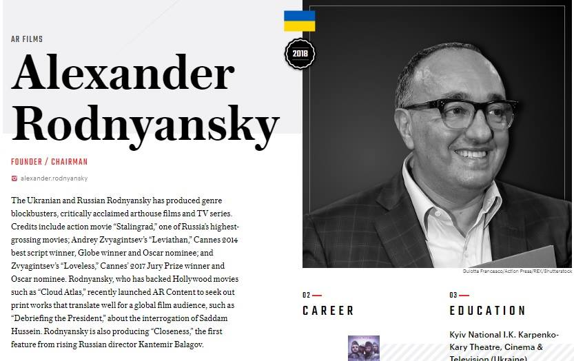 Variety назвало Константина Эрнста «кремлевским мальчиком на побегушках»