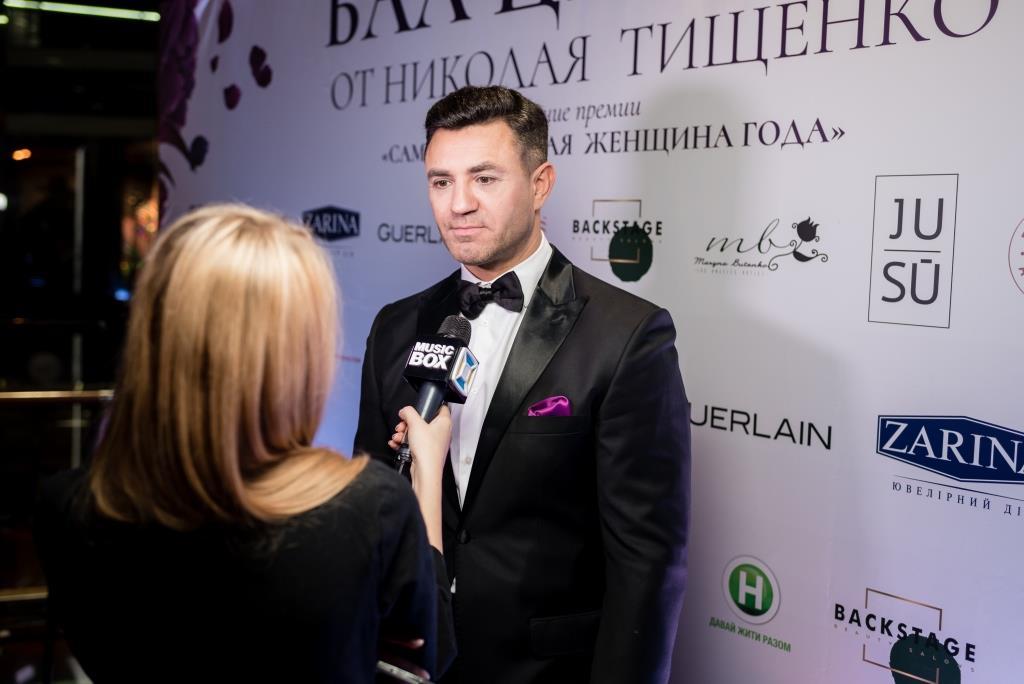 Микола Тищенко роздав нагороди всім, кого знає