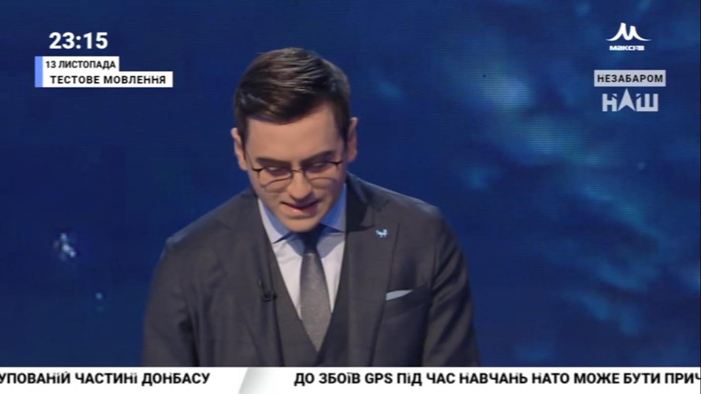 Нацсовет проверит новый телеканал Мураева из-за самовольного изменения логотипа, формата и программной концепции