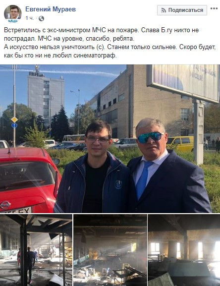 Горел новый телеканал Мураева
