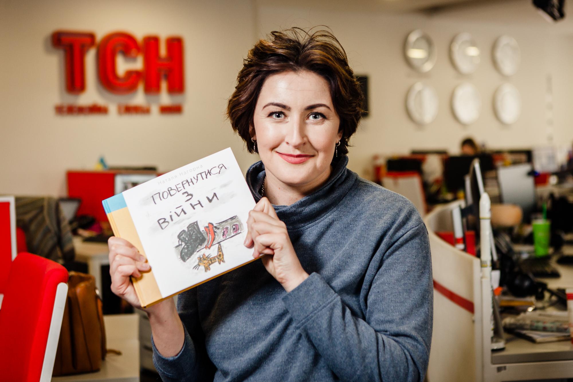Наталья Нагорная: женщины в АТО работают не хуже мужчин