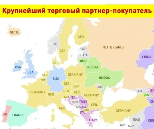 Нацрада перевірить NewsOne за карту України з «російським» Кримом