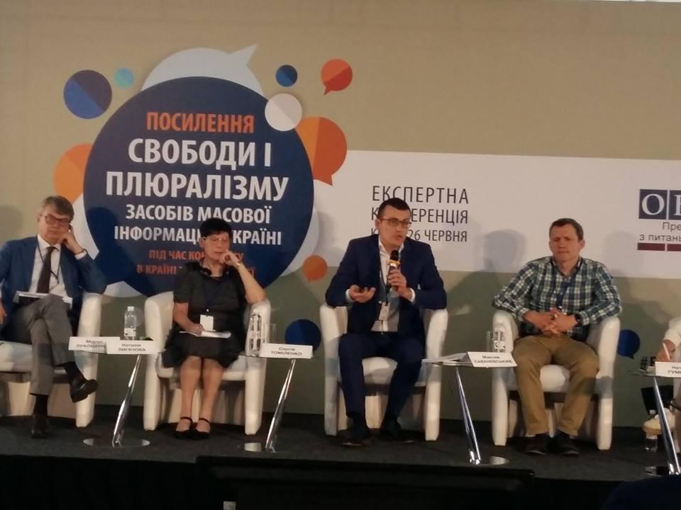 Провокації і суперечки: як пройшла конференція ОБСЄ з питань свободи ЗМІ