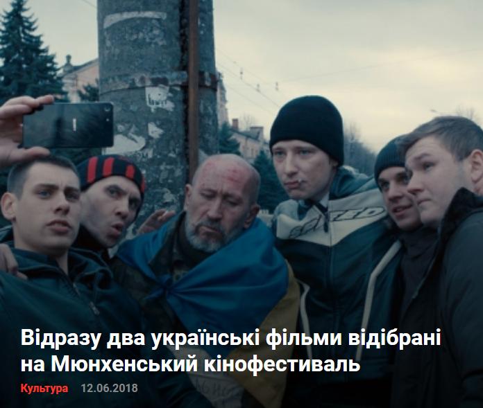Усе про фільм Сергія Лозниці «Донбас» (ОНОВЛЮЄТЬСЯ)