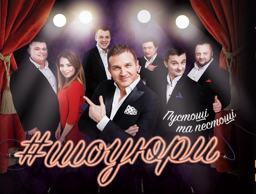 Итоги полугода: чем живет украинский телепродакшен. Часть 2